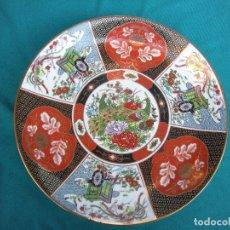 Antigüedades: GRAN PLATO PORCELANA CHINA XX. Lote 164004478