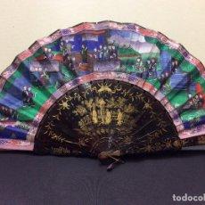 Antigüedades: ABANICO CHINO DE LAS MIL CARAS. S. XIX. Y. Lote 164102778