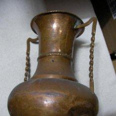 Antigüedades: ESPECTACULAR JARRON DE METAL BRONCE?? DE GRAN TAMAÑO. Lote 164121506