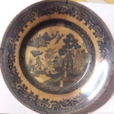 Antigüedades: PLATO REAL FRABRICA MOSARELOS LUSITANIA PORTUGAL. Lote 164307210