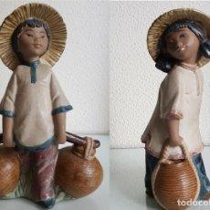 Antigüedades: CHINITA CARGADA Y CHINITO CARGADO DE LLADRÓ. Lote 164586230