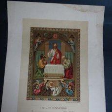 Antigüedades: ANTIGUA LÁMINA , PRIMERA COMUNIÓN PRINCIPIO SIGLO XX, VER FOTOS. Lote 164738510