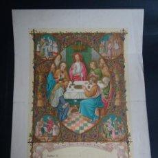 Antigüedades: ANTIGUA LÁMINA , PRIMERA COMUNIÓN PRINCIPIO SIGLO XX, VER FOTOS. Lote 164741654