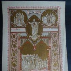 Antigüedades: ANTIGUA LÁMINA , PRIMERA COMUNIÓN PRINCIPIO SIGLO XX, VER FOTOS. Lote 164741938