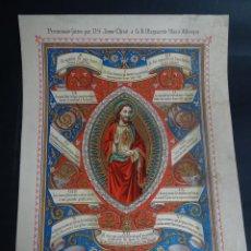 Antigüedades: ANTIGUA LÁMINA , PRIMERA COMUNIÓN PRINCIPIO SIGLO XX, VER FOTOS. Lote 164742490