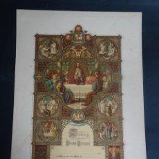 Antigüedades: ANTIGUA LÁMINA , PRIMERA COMUNIÓN PRINCIPIO SIGLO XX, VER FOTOS. Lote 164743130