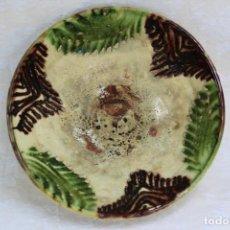 Antigüedades: ANTIGUO LEBRILLO DE ALMERIA NIJAR ESMALTE MARRON Y VERDE DIAM 29 CM. Lote 164808742