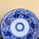 Antigüedades: BONITO PLATO DE MANISES, SIGLO XIX. Lote 164898973