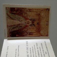 Antigüedades: ESTAMPA FOTO RECORDATORIO VIRGEN ESPERANZA MACARENA AÑOS 80. Lote 164914454