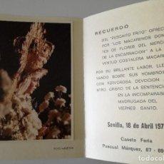 Antigüedades: ESTAMPA FOTO RECORDATORIO VIRGEN ESPERANZA MACARENA AÑO 77. Lote 164914562