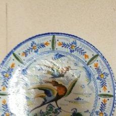 Antigüedades: BONITO PLATO EN CERAMICA DE TRIANA. Lote 164970664