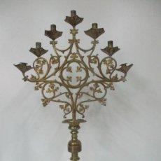 Antigüedades: GRAN CANDELABRO JUDÍO - MENORA - BRONCE CINCELADO - 7 LUCES - 87 CM ALTURA - S. XIX. Lote 165026838