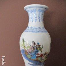 Antigüedades: JARRÓN ORIRENTAL - PORCELANA CHINA O JAPONESA - SELLO EN LA BASE, ALTURA 29,5 CM. Lote 165092450