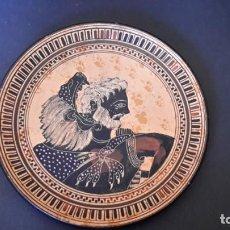 Antigüedades: PLATO DE TERRACOTA, HÉRCULES. Lote 165157366