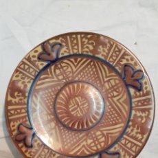 Antigüedades: PLATO CERAMICA MANISES, GIMENO RIOS, CON REFLEJOS 20 CM DIAMETRO. Lote 165166346