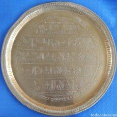 Antigüedades: PLATO DE METAL CON ESCRITURA ARABE. Lote 165181554