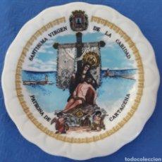 Antigüedades: CERAMICA SANTÍSIMA VIRGEN DE LA CARIDAD PATRONA DE CARTAGENA. Lote 165247946