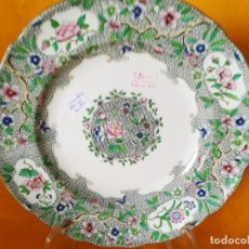 Antigüedades: OTRA JOYA MINTON, DIGNA DE MUSEO. BELLISIMO PLATO INDIAN CURL,Nº 2404. MARCA M. 1830. Lote 165273390