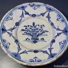 Antigüedades: PLATO CERÁMICA CATALANA XVIII . Lote 165292474