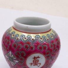 Antigüedades: JARRON PORCELANA CHINA. Lote 174182843