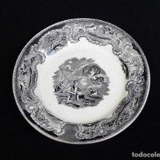 Antigüedades: PLATO DE CERAMICA DE CARTAGENA ESTAMPADO CON ¨CACERÍA DE OSOS¨. . Lote 165613434