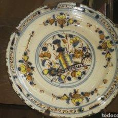 Antigüedades: CERÁMICA POPULAR ESPAÑOLA DE TRIANA XVIII. Lote 165671248