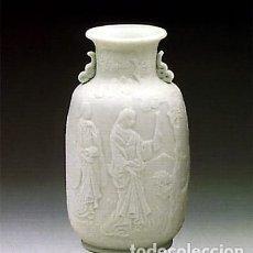 "Antigüedades: REF: 01015257.3 ""MINI TIBOR JAPONESAS"" LLADRÓ. Lote 165772494"