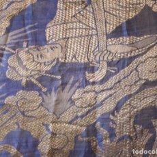 Antigüedades: COLCHA ANTIGUA SEDINA CHINESCA.. Lote 234363335