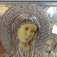 Antigüedades: PRECIOSO ICONO GRIEGO EN PLATA DE LEY 925 CONTRASTADA. Lote 165869574