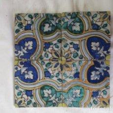 Antigüedades: COMPOSICION AZULEJOS SIGLO XIX (TRIANA) PINTADOS. Lote 166064386