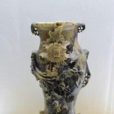 Antigüedades: JARRÓN PIEDRA DE JABÓN DE PANAMÁ. Lote 166106238