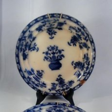 Antigüedades: PAREJA DE PLATOS EN PORCELANA PICKMAN.MODELO TOKIO. SELLO EN PARTE POSTERIOR. S. XIX.. Lote 166125538