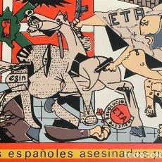 Antigüedades: AZULEJO - HOMENAJE A LOS ESPAÑOLES ASESINADOS POR EL TERRORISMO - GUERNICA - PIEZA ENMARCADA. Lote 166162722