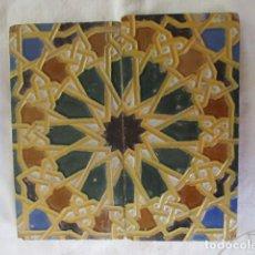Antigüedades: PAREJA DE AZULEJOS TRIANA SIGLO XIX. Lote 166337438