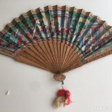 Antigüedades: ANTIGUO ABANICO PERICON DE MIL CARAS EN ESTUCHE ORIGINAL , CHINA. Lote 166381326