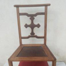 Antigüedades: SILLA RECLINATORIO. Lote 166383390