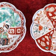Antigüedades: PAREJA DE PLATOS ESTILO IMARI. PORCELANA ESMALTADA. CHINA(?). FIN SIGLO XIX. Lote 166521970