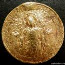 Antigüedades: MONEDA MUY ANTIGUA. Lote 166626164
