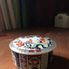 Antigüedades: CAJA DE PORCELANA CHINA ANTIGUA. Lote 166676293