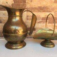 Antigüedades: JARRON Y CENTRO DE MESA DE METAL SIGLO XIX. Lote 166682430