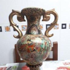 Antigüedades: ANTIGUO JARRON SATSUMA. Lote 166712902