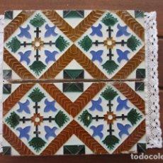 Antigüedades: PAREJA DE AZULEJOS SIGLO XIX. Lote 166734634
