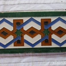 Antigüedades: AZULEJO TRIANA SIGLO XIX. Lote 166734906