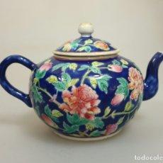 Antigüedades: TETERA EN PORCELANA CHINO CHINA . Lote 166785438