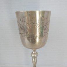 Antiquités: CALIZ PLATA EPNS - COPA PLATEADA. Lote 166898752