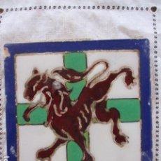 Antigüedades: AZULEJO HERALDICO RAMOS REJANO. Lote 166965464