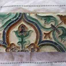 Antigüedades: AZULEJO SIGLO XVI (TRIANA). Lote 166965560