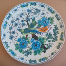 Antigüedades: PLATO DE PORCELANA CHINA. Lote 167020244