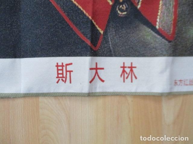 Antigüedades: Precioso tapiz de STALIN. Las letras en Chino / 89 x 59 cm. En perfecto estado. - Foto 6 - 167055000