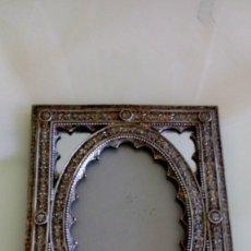 Marco de espejos grabados antiguo vendido en venta - Espejos marco plateado ...